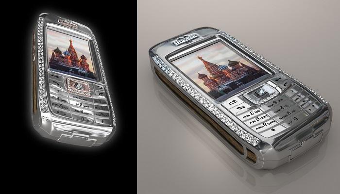 dünyanın ən bahalı telefonları