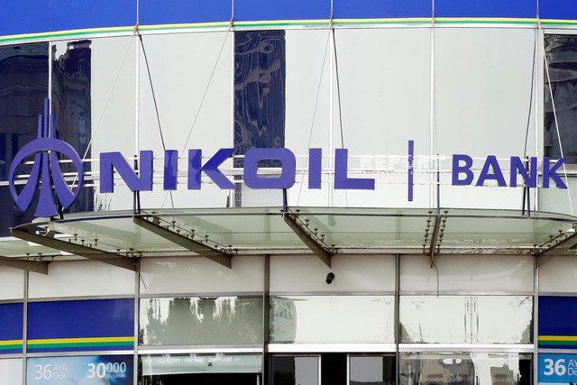 nikoil bank