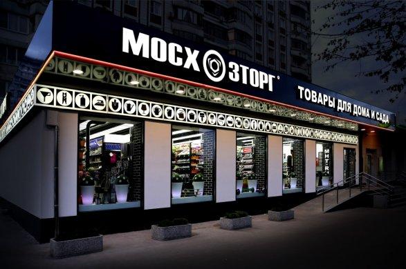 """MXT"""" MMC"""