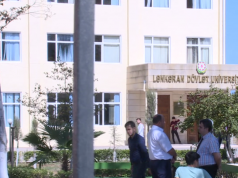 Lənkəran Dövlət Universiteti